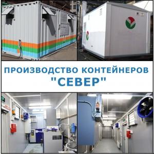 Производитель блок контейнер Север