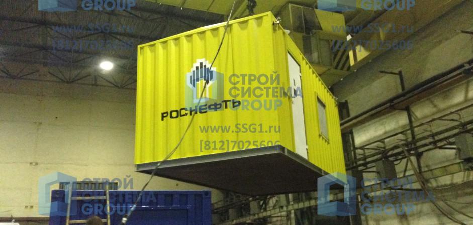Блок контейнер диспетчерский пункт аппаратная Роснефть